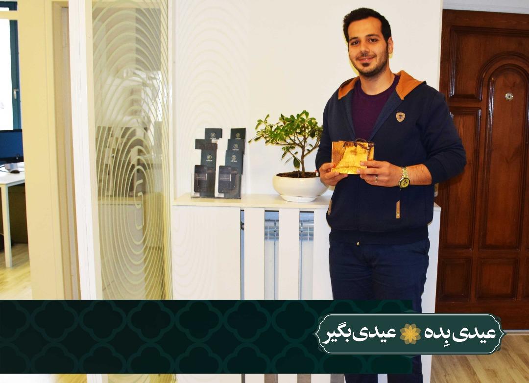 برندگان کمپین عیدی بده عیدی بگیر